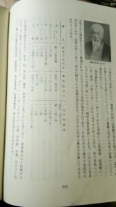 20141208_150620